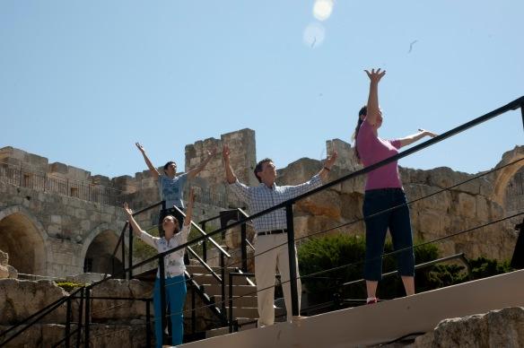 אה ירושלים , מוזיאון מגדל דוד