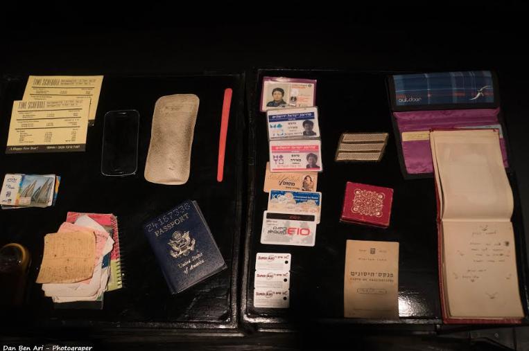 דברים שמצאתי בארון של אמא2 - דן בן ארי