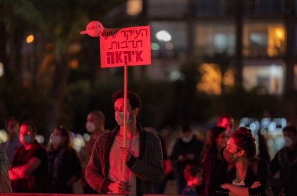 מחאת האמנים3 - אופיר הראל